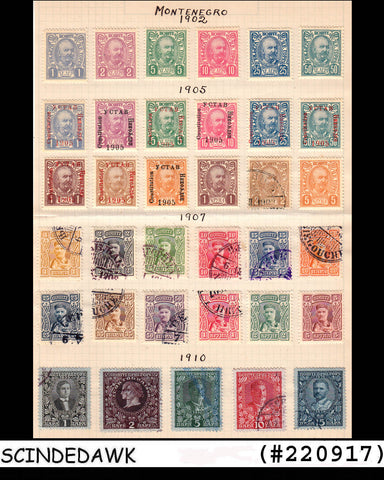 MONTENEGRO - 1910 SELECTED STAMPS - 36V