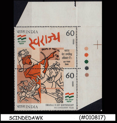 INDIA - 1988 40th Anniv of INDEPENDENCE SG#1325-36 se-tenant x2 MNH