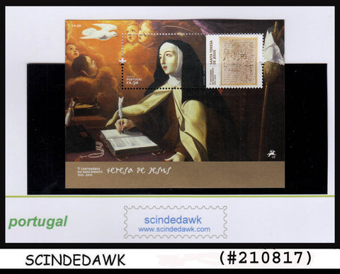 PORTUGAL - 2015 SAINT TERESA to JESUS - Miniature sheet MINT NH
