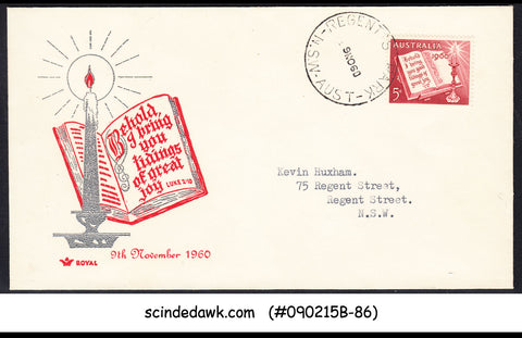 AUSTRALIA - 1960 CHRISTMAS/ BEHOLD I BRING YOU TIDINGS OF GREAT JOY - FDC