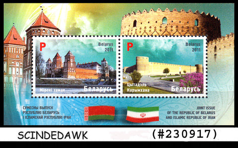 BELARUS - 2011 JOINT ISSUE WITH IRAN  MINIATURE SHEET MINT NH