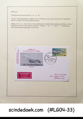 GERMANY - 1974 BERLIN AIRPORT TEGEL / CONCORDE SPECIAL COVER WITH SPECIAL CANCL