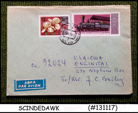 RUSSIA - 1967 AIR MAIL ENVELOPE WITH RAILWAY STAMP - USED