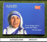INDIA 2015 Mother Teresa / Children's Day STAMP BOOKLET Issued by Kolkata G.P.O