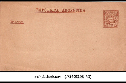ARGENTINA - 1/2c WRAPPER #E-8 - MINT