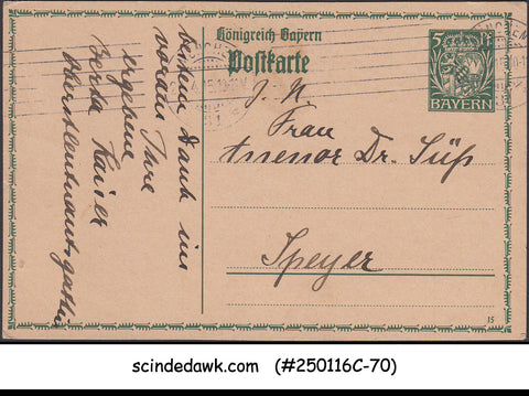 BAVARIA - 1920 5pf POSTCARD - USED