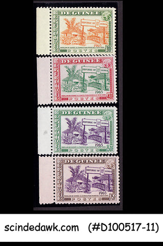 GUINEA - 1965 NEW YORK WORLD'S FAIR - 4V - MNH