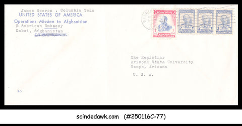 AFGHANISTAN - ENVELOPE TO USA OPERATIONS MISSION TO AFGHANISTAN