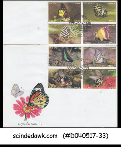 LAO LAOS - 2003 BUTTERFLY / BUTTERFLIES - FDC 2nos