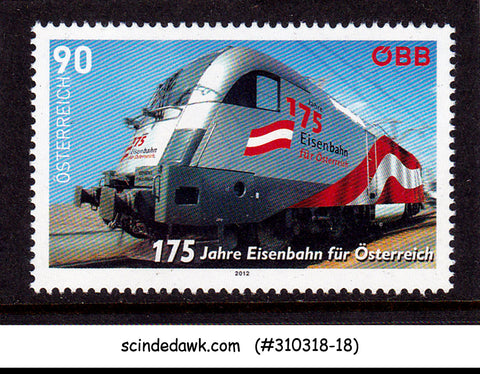 AUSTRIA - 2012 175 YEARS OF AUSTRIAN RAILWAY / TRAIN 1V MNH