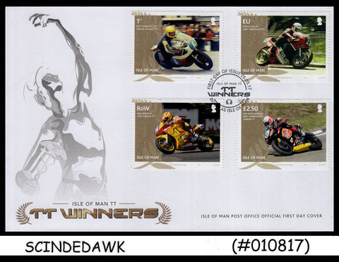 ISLE OF MAN - 2017 MOTORCYCLE RACING / TT WINNERS - 4V - FDC