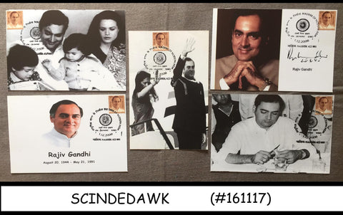INDIA 2008 RAJIV GANDHI- Set of 5 SPECIAL PICTURE POSTCARDS with SPECIAL CANCL.