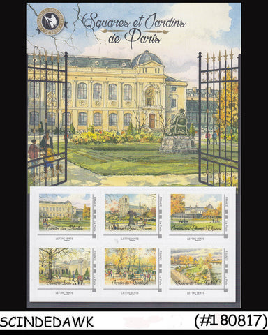 FRANCE - 2017 WINTER SQUARE GARDEN PARIS - 6V PANEL self-adhesive stamps