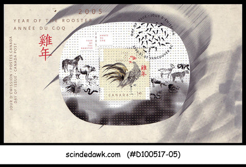 CANADA - 2005 CHINESE NEW YEAR of the ROOSTER MS (odd-shaped) - FDC