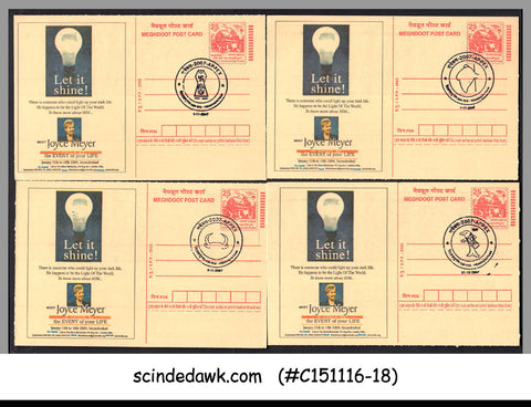 INDIA - 2007 SPECIAL Meghdoot POST CARD with SPECIAL CANCL. 4nos DIFFERENT