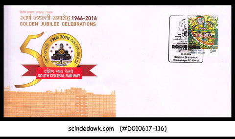 INDIA - 2016  - SOUTH CENTRAL RAILWAY  SPECICAL  COVER