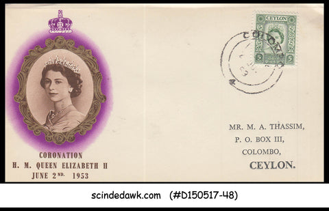 CEYLON  -  1953 QE CORONATION FIRST DAY COVER