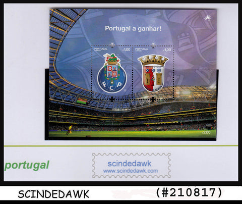 PORTUGAL - 2011 FOOTBALL / SOCCER SPORTS - Miniature sheet MINT NH