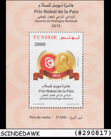 TUNISIA - 2015 NOBEL PRIZE OF PEACE - Miniature sheet MINT NH