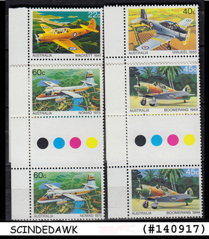 AUSTRALIA 1980 MILITARY AIRCRAFTS / AVIATION - 4V TRAFFIC LIGHT GUTTER PAIR MNH