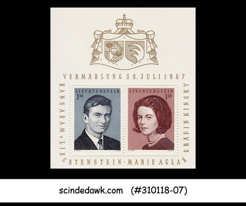 LIECHTENSTEIN - 1967 ROYAL WEDDING OF PRINCE HANS ADAM - MIN/SHT MNH