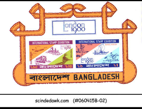 BANGLADESH - 1980 INTERNATIONAL STAMP EXHIBITION LONDON 1980 MIN/SHT MNH