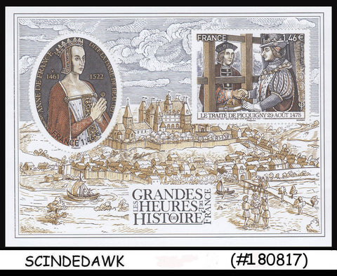 FRANCE - 2017 The great hours of the French History - Min. sheet MNH