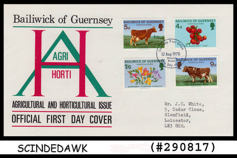 BAILIWICK OF GUERNSEY - 1970 AGRICULTURAL AND HORTICULTURAL ISSUE - 4V FDC