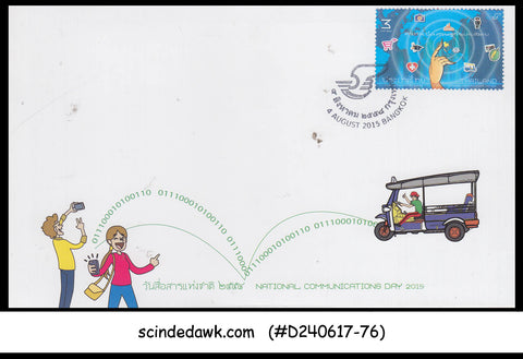 THAILAND - 2015 NATIONAL COMMUNICATIONS DAY - FDC (ID:B223)