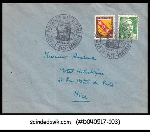 FRANCE - 1947 ENVELOPE WITH SPECIAL CANCELLATION
