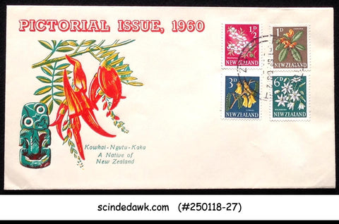 NEW ZEALAND - 1960 PICTORIAL ISSUE FLOWERS - 4V FDC