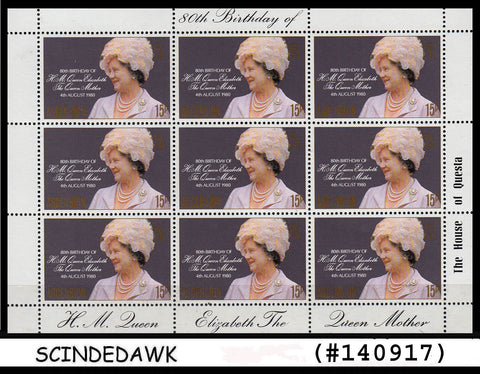 ASCENSION - 1980 80th Birthday of QUEEN MOTHER - SHEETLET - MINT NH