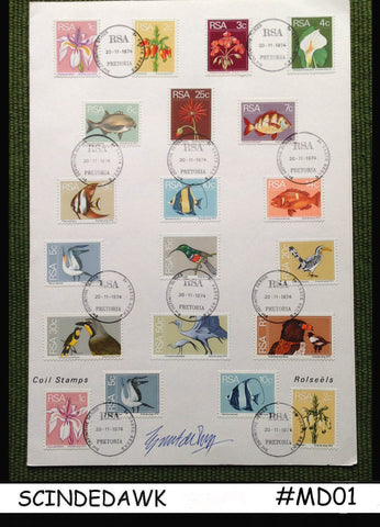 SOUTH AFRICA - 1974 2nd DEFINITIVE SERIES / FLOWERS FISH BIRDS - 18V PANEL FDI