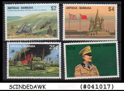 ANTIGUA BARBUDA -  1991 WORLD WAR II - 4V - MINT NH