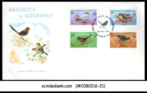 BAILIWICK OF GUERNSEY - 1978 BIRDS - 4V - FDC