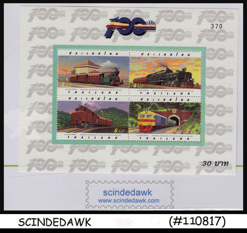 THAILAND - 1997 CENTENARY OF CENTRAL RAILWAY - M/S MNH