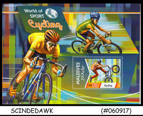 MALDIVES - 2015 WORLD OF SPORTS / CYCLING - Miniature sheet MINT NH