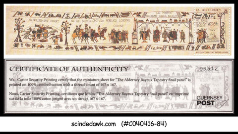 ALDERNEY - 2014 BAYEUX TAPESTRY FINAL PANEL - MIN/SHT MNH PRINTED ON COTTON