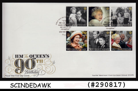 GREAT BRITAIN - 2016 90th BIRTHDAY of HM THE QUEEN - 6V - FDC