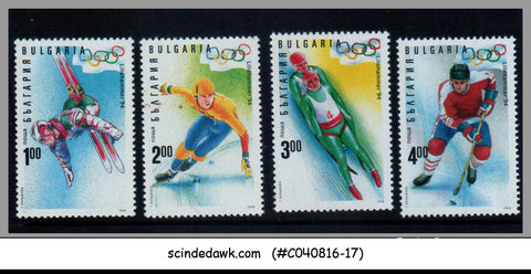 BULGARIA - 1994 XVIIth WINTER OLYMPIC GAMES LILLEHAMMER '94 - 4V - MINT NH