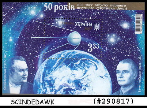 UKRAINE - 2007 50th Anniversary of 1st Space Satellite Launch - Min/sht MNH
