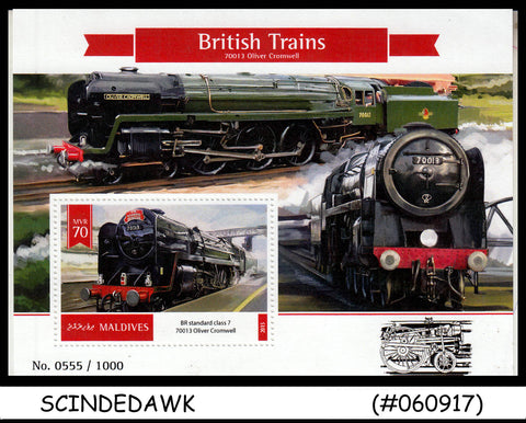 MALDIVES - 2015  BRITISH TRAINS / RAILWAYS  LOCOMOTIVES Min. sheet  MINT NH