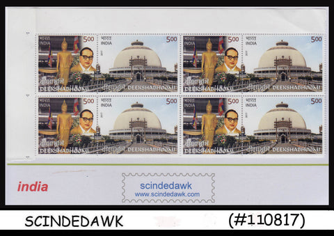 INDIA - 2017 DEEKSHABHOOMI - Blk of 4 - MINT NH