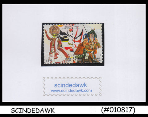 INDIA - 2002 50th Anniv. diplomatic relations with JAPAN SE-TENANT MNH