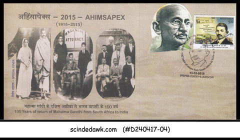 INDIA - 2015 AHIMSAPEX 2015 / GANDHI - SPECIAL COVER WITH SPECIAL CANCL.