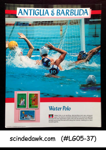 ANTIGUA & BARBUDA - 1988 OLYMPIC GAMES WATER POLO - PANEL MNH