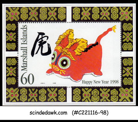 MARSHALL ISLANDS - 1998 HAPPY NEW YEAR / Chinese New Year - MIN/SHT MNH
