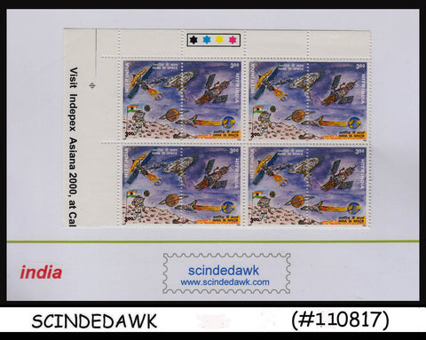 INDIA - 2000 INDIA IN SPACE ASIANA 2000 Blk of 4 of SE-TENANT - MNH