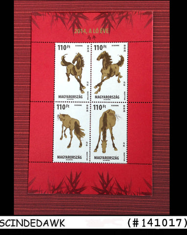HUNGARY - The Year of the Horse Miniature Sheet - MNH