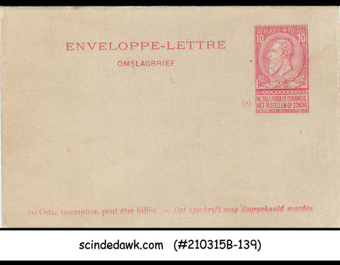 BELGIUM - 10c LETTER ENVELOPE #G-2A - UNUSED------SMALL TEAR ON TOP SIDE------